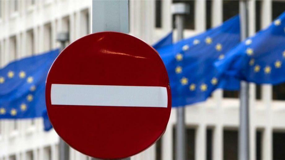 Евросоюз запретит въезд иностранцев