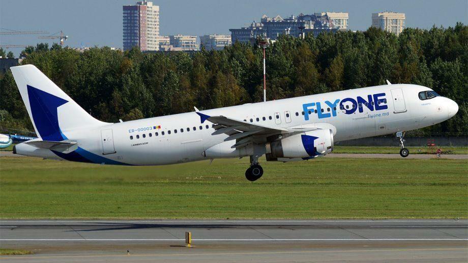 FlyOne объявляет о запуске билетов по стоимости от 39 €. В какие направления можно купить билет по данным тарифам