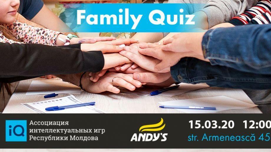 Семейная интеллектуальная игра, объединяющая поколения: новый Famaly Quiz пройдёт в следующее воскресенье