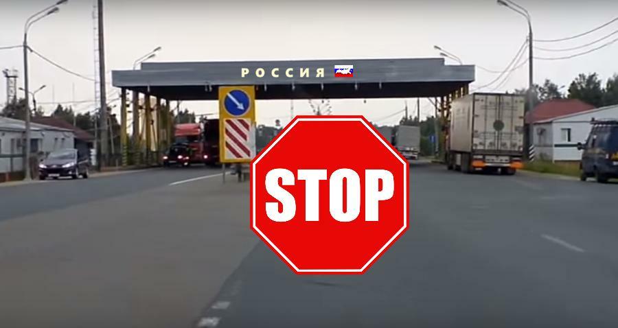 C 30 марта Россия полностью закрывает границы