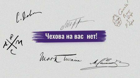 Книга стихов великого Михая Эминеску была издана на итальянском языке