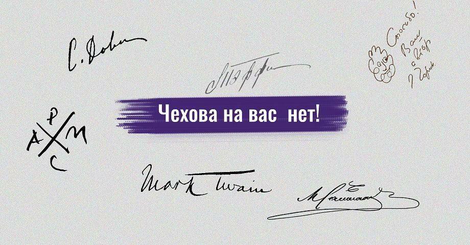 Читаем юмористические произведения, чтобы жилось во время пандемии легче: рассказ Григория Горина «Убийца»