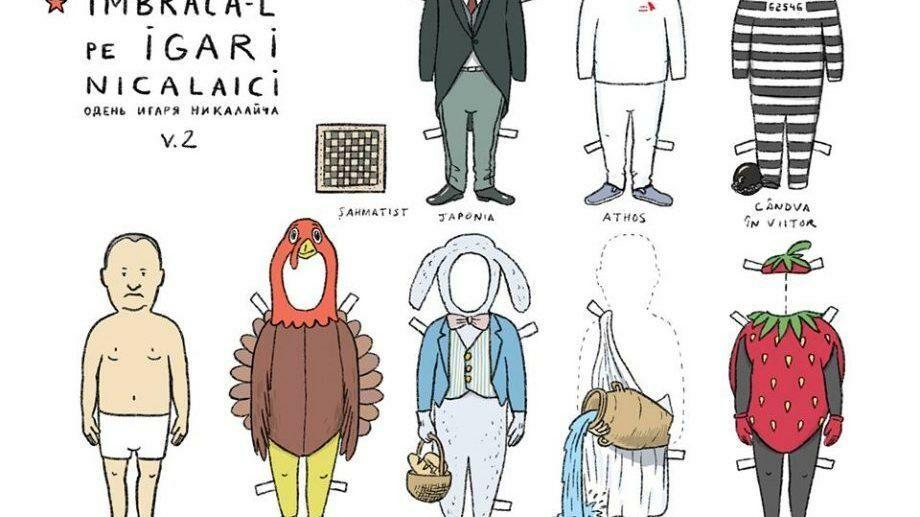 (фото) «Главное, чтобы костюмчик сидел». Новый проект карикатуриста Алекс Бурец, посвященный Игорю Додону