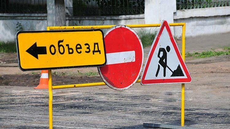 В столице два месяца будет перекрыта часть улицы