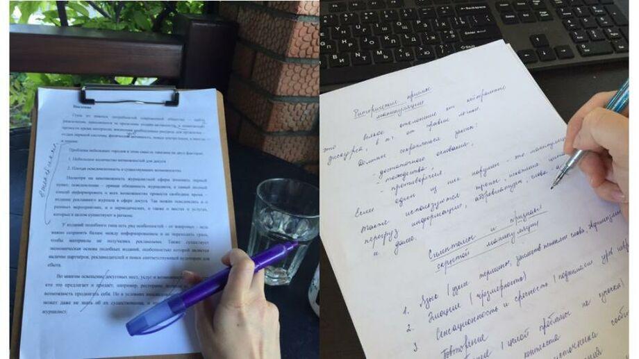 Две выпускницы университета в Тирасполе рассказали о дистанционном обучении и онлайн предзащите диплома