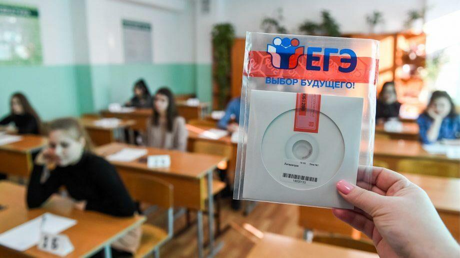 В России 3 июля пройдут Единые государственные экзамены. Их будут сдавать только тешкольники, которые хотят поступить ввузы