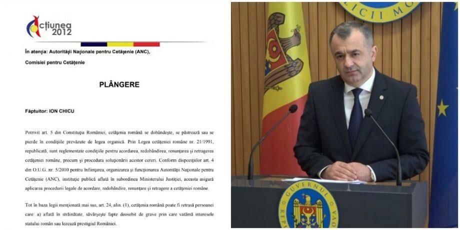 (док) Унионистская платформаActiunea-2012 просит лишить Иона Кику румынского гражданства