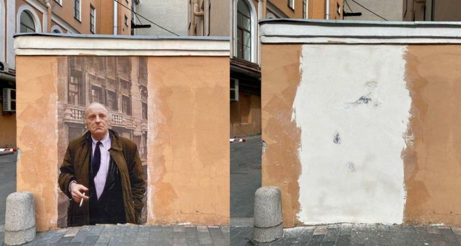 (фото) В Санкт-Петербурге закрасили граффити с изображением Бродского, которое появилось на заборе учебного заведения