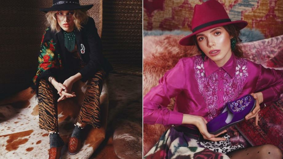 (фото) «Дерзко, стильно, современно»: неожиданная реклама тапочек «Floare»