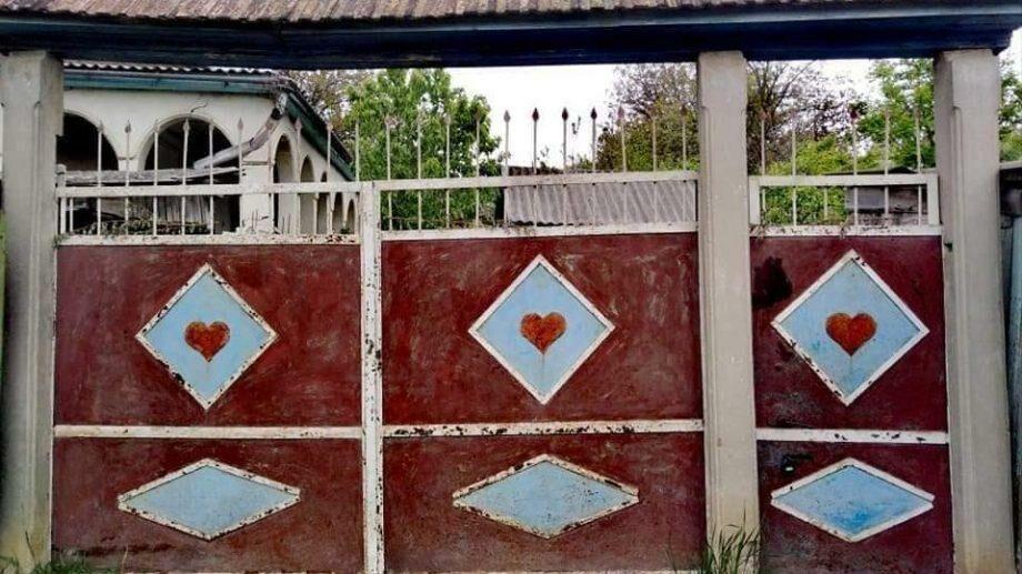 (фото) Ворота, как показатель молдавской культуры быта