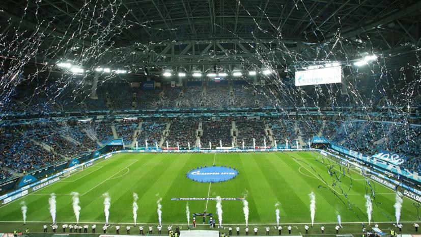 В Лиссабоне 23 августа состоится финал Лиги Чемпионов