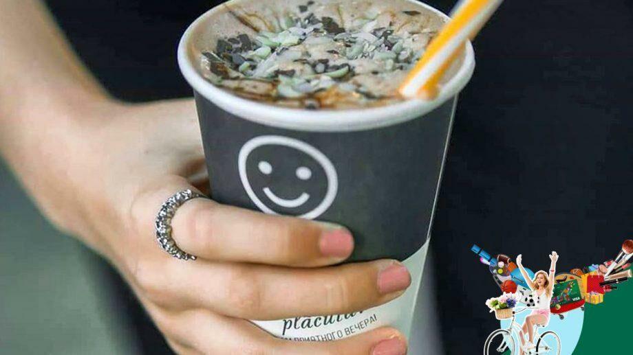 Наслаждайтесь кофе из любимого заведения, теперь взяв его «на вынос»