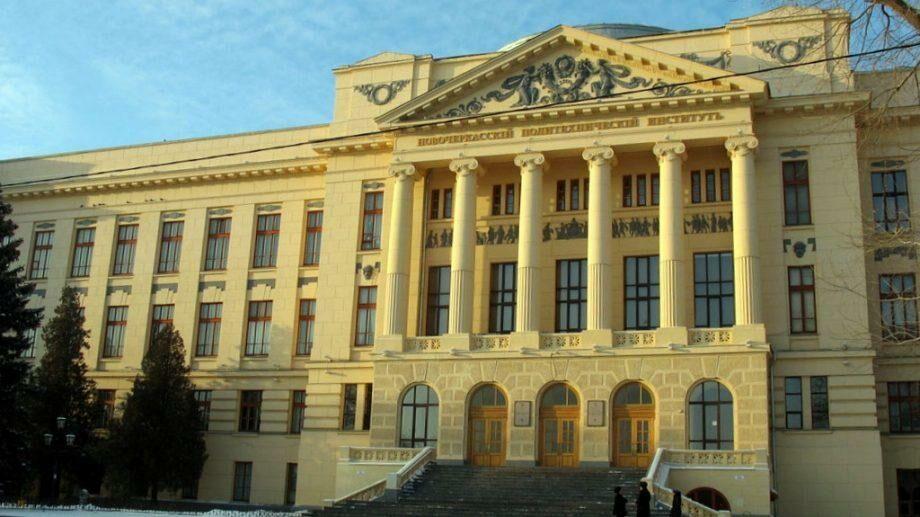 Молдавские студенты могут поступить на бюджет в Южно-Российский государственный политехнический университет