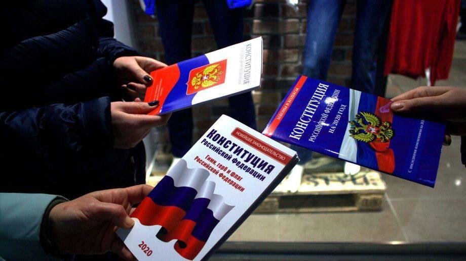 Как проголосовали по поправкам к Конституции граждане РФ, которые проживают на территории Молдовы