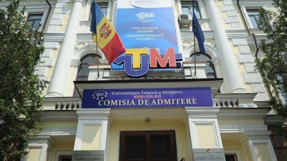 Технический университет Молдовы начал онлайн регистрацию абитуриентов