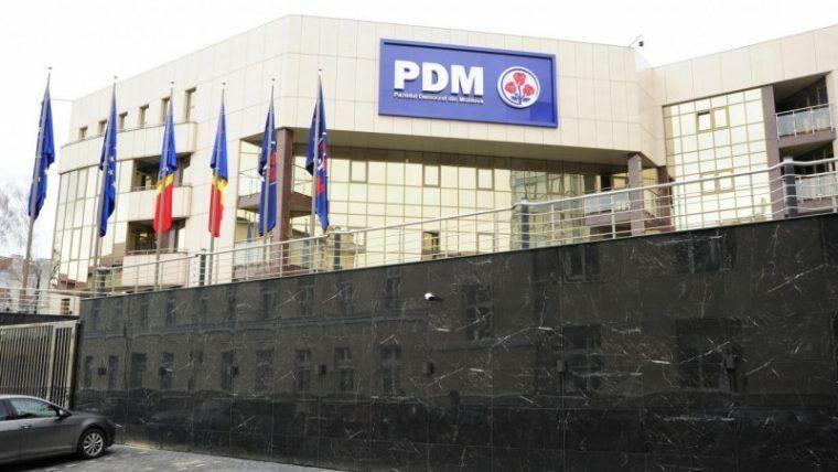 Прокуратура по борьбе с организованной преступностью и особым делам проводит обыски в бывшем офисе ДПМ