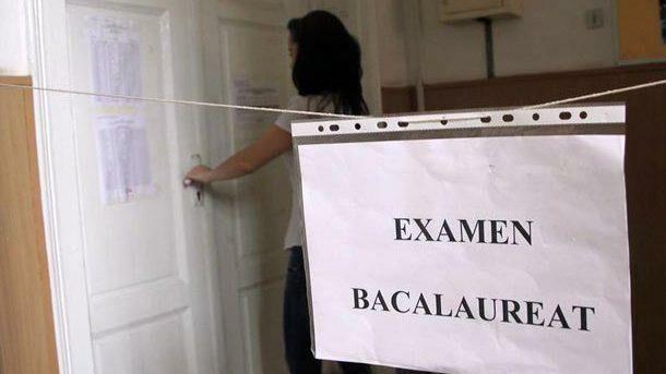 Для задолжников прошлых лет и для ряда других лиц в Молдове также отменили экзамены на степень бакалавра