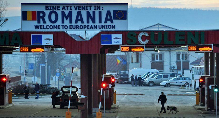 (документ) Пограничная полиция Румынии опубликовала список стран, гражданам которых не нужно соблюдать карантинный режим