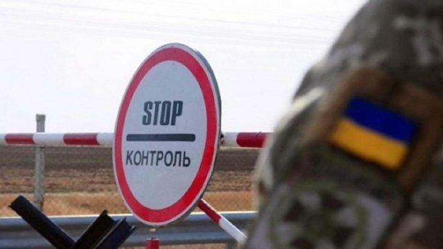С 1 августа Украина вводит новые правила въезда