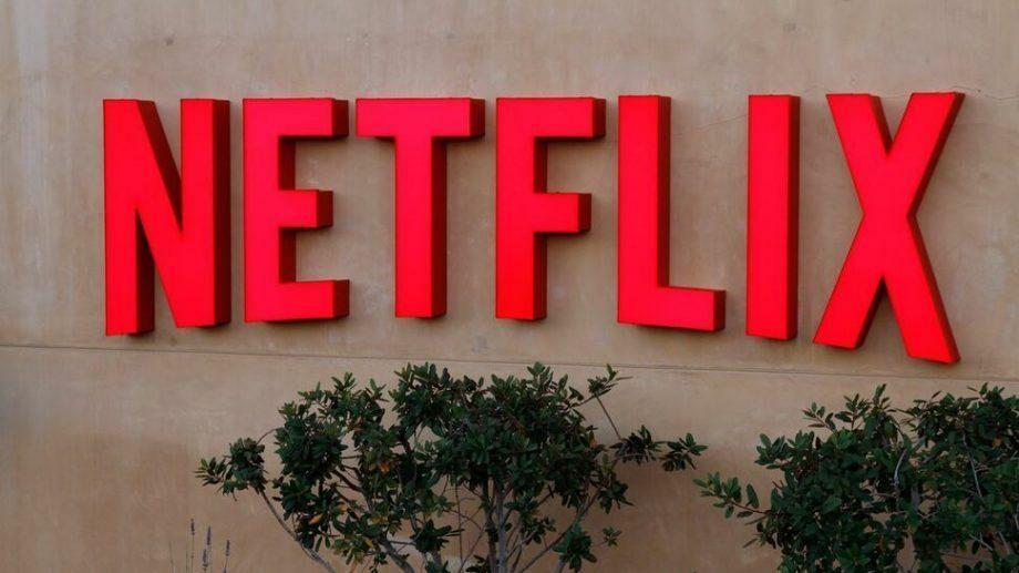 Netflix отменил съемки собственного турецкого сериала. Власти потребовали убрать ЛГБТ-персонажа