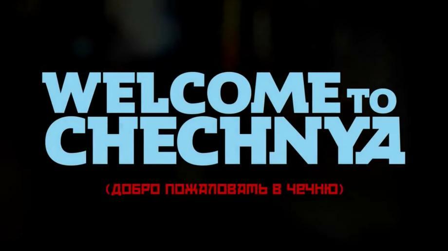 Представители ЛГБТ-сообщества Молдовы о документальном фильме «Добро пожаловать в Чечню»