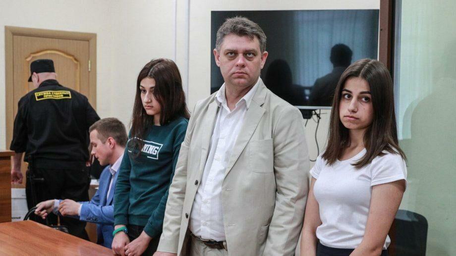 Генеральная прокуратура России утвердила обвинительное заключение по делу сестер Хачатурян