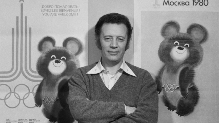Умер художник Виктор Чижиков. Он придумал и нарисовал олимпийского Мишку