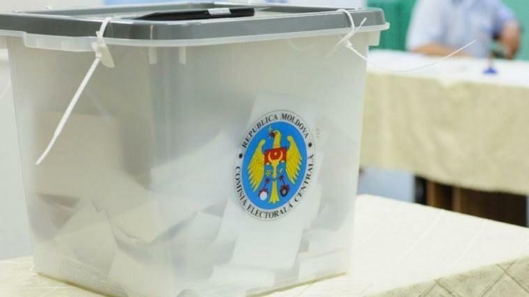 Конституционный суд запретил одновременное проведение президентских и парламентских выборов