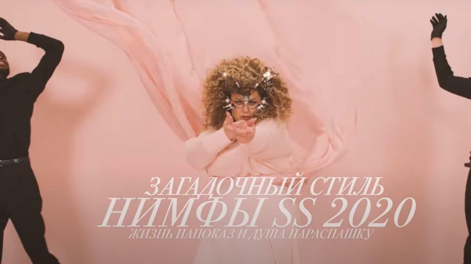 (видео) «Обещали уйти, но…». Вышел новый клип группы «Ленинград» на песню «Фотосессия»