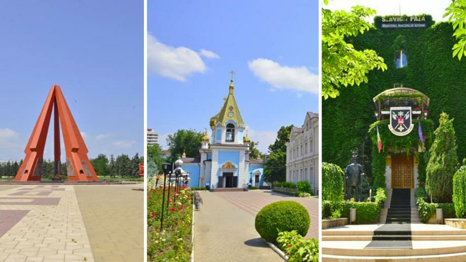 (фото) «Цветок из камня»: центр Кишинева в 16 снимках