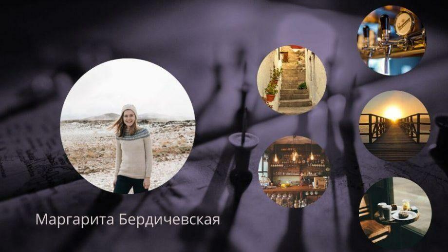 «Прогуляться к пляжу с каменными пирамидками». Маргарита Бердичевская — «первым рейсом» в Рейкьявик