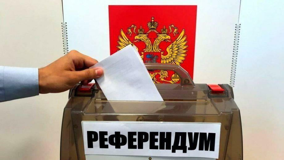 Центризбирком РФ обработал все протоколы. Сколько процентов проголосовали за поправки в Конституцию
