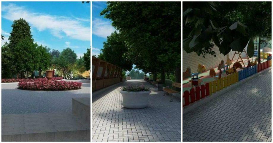 (фото) Как будет выглядеть сквер возле Академии музыки, театра и изобразительных искусств после ремонта