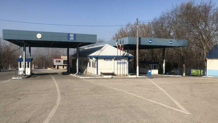 КПП «Костешты-Стынка» возобновит свою работу 8 июля