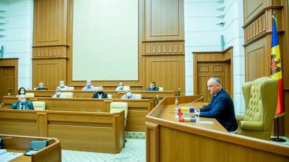Сегодня прошло первое заседание Комиссии по конституционной реформе
